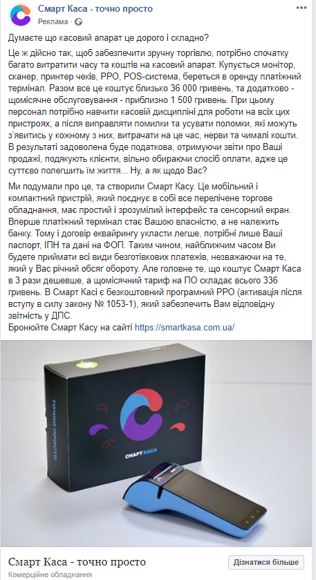 """Гончарук дав головам ОДА два тижні для комп'ютеризації всіх медустанов в областях: """"Реалізація медреформи - на моєму контролі"""" - Цензор.НЕТ 4858"""