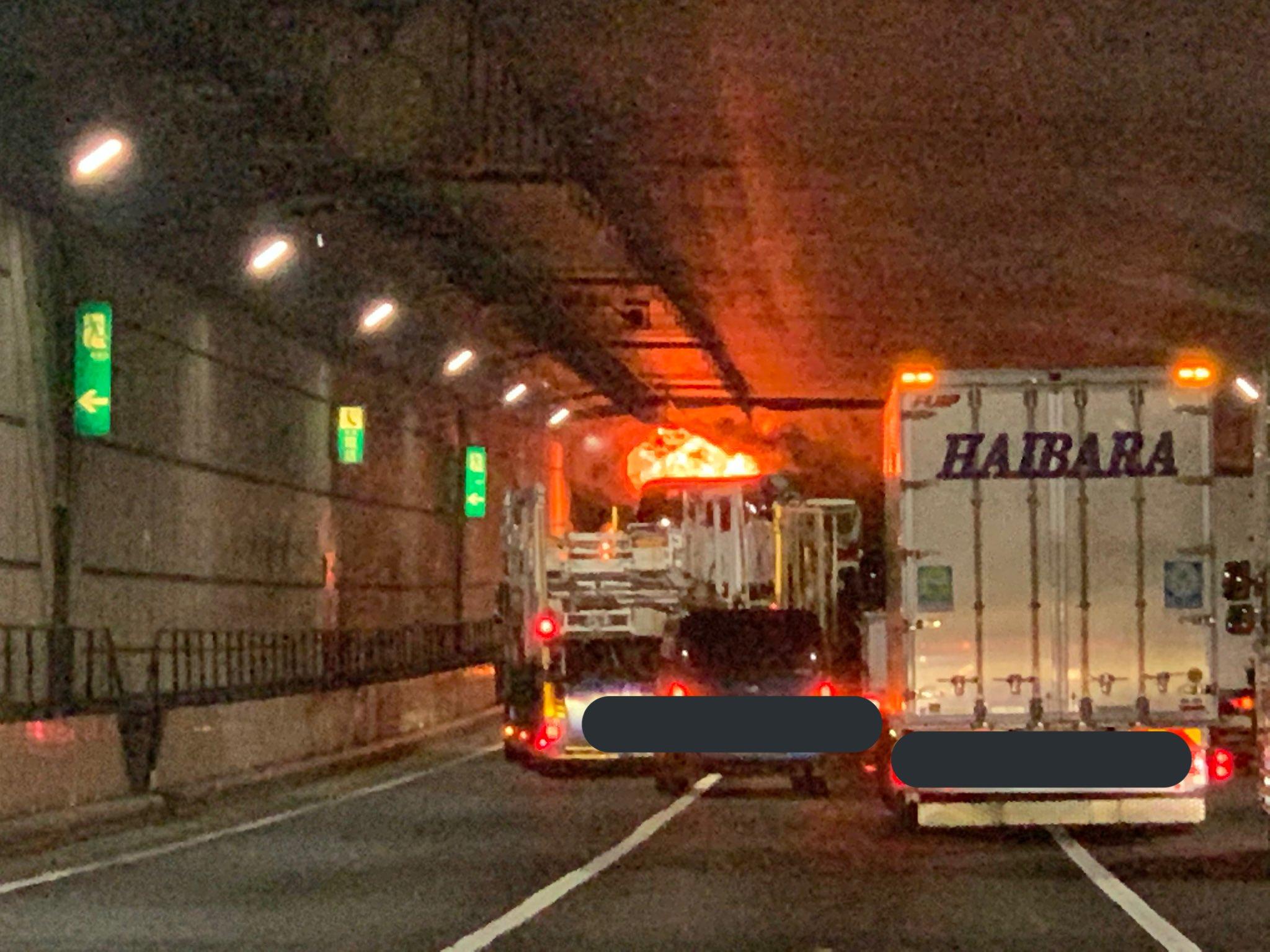 首都高速湾岸線のトンネル火災で事故が起きた当時の画像