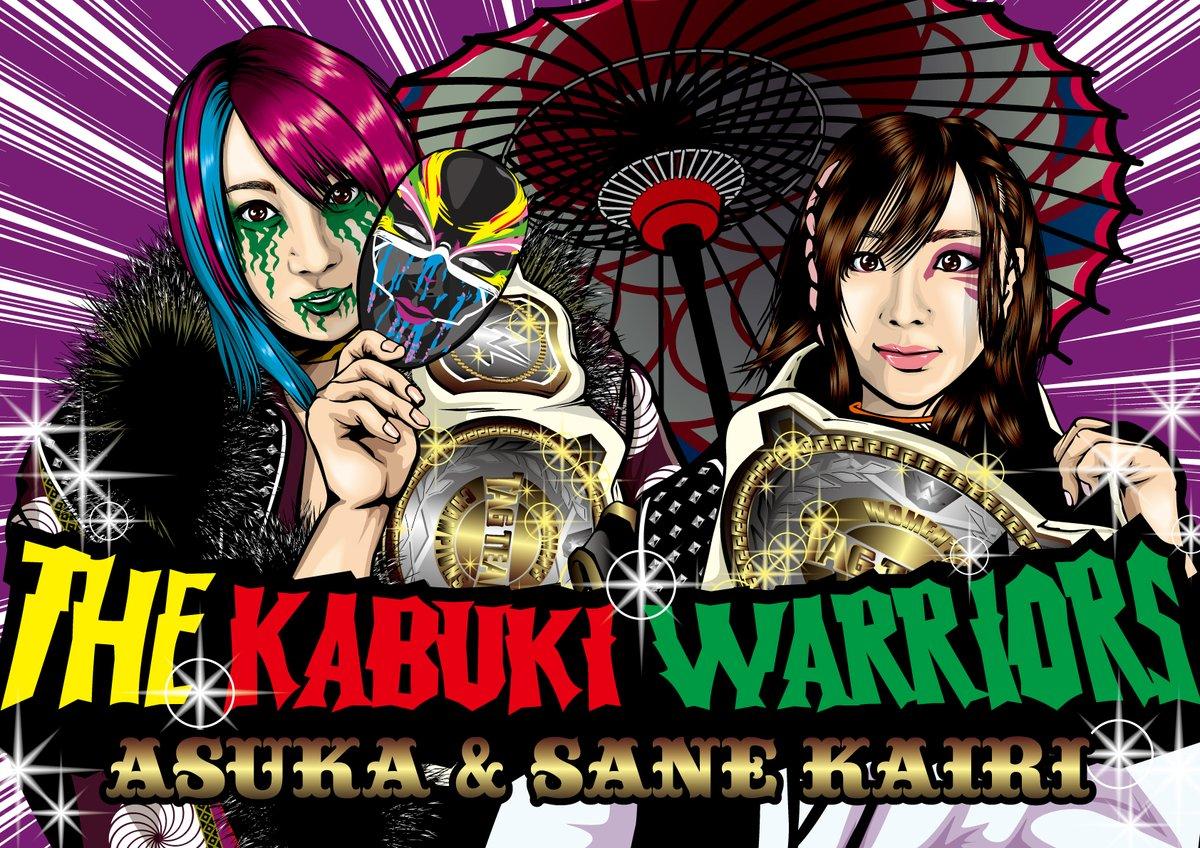 #RT @WWEAsuka: RT @yoshidatoll: 自己満足です。趣味絵。内緒ですが実は華名時代からファンです。@WWEAsuka @KairiSaneWWE #KabukiWarriors