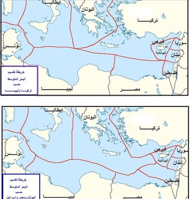 Η σύγκρουση είναι αναπόφευκτη αφού η Τουρκία εξασφάλισε το ψευδο-νομικό πλαίσιο που θα την στηρίξει.Όπως για εισβολή σε Συρία επικαλέστηκε Συμφωνία Αδάνων, για Κύπρο Συμφωνία Ζυρίχης έτσι και για Μεσόγειο  πήρε αυτό που ήθελε Συμφωνία με Λιβύη. Δεν πήρε τη Συμφωνία για να την κρατήσει στο συρτάρι...