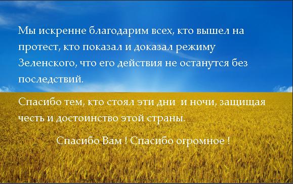 Федералізація України неможлива, - Зеленський - Цензор.НЕТ 3140