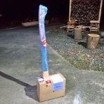 通販で頼んだ斧、厳重にして運ばれて来たが荷姿がやばい!