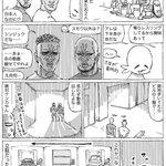 屈強な海外の青年も思わずびっくり?日本の新宿で見た衝撃的な光景!