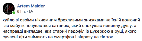 Украина продолжит требовать от РФ выполнения решения Стокгольмского арбитража и заключения нового договора о транзите газа, - Витренко - Цензор.НЕТ 1648