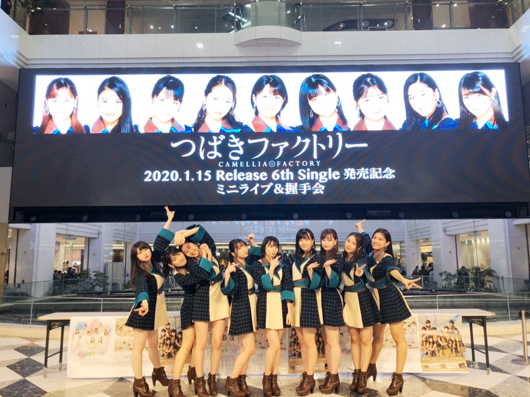 【Blog更新】 12月10日.浅倉樹々: thank…  #tsubaki_factory #つばきファクトリー