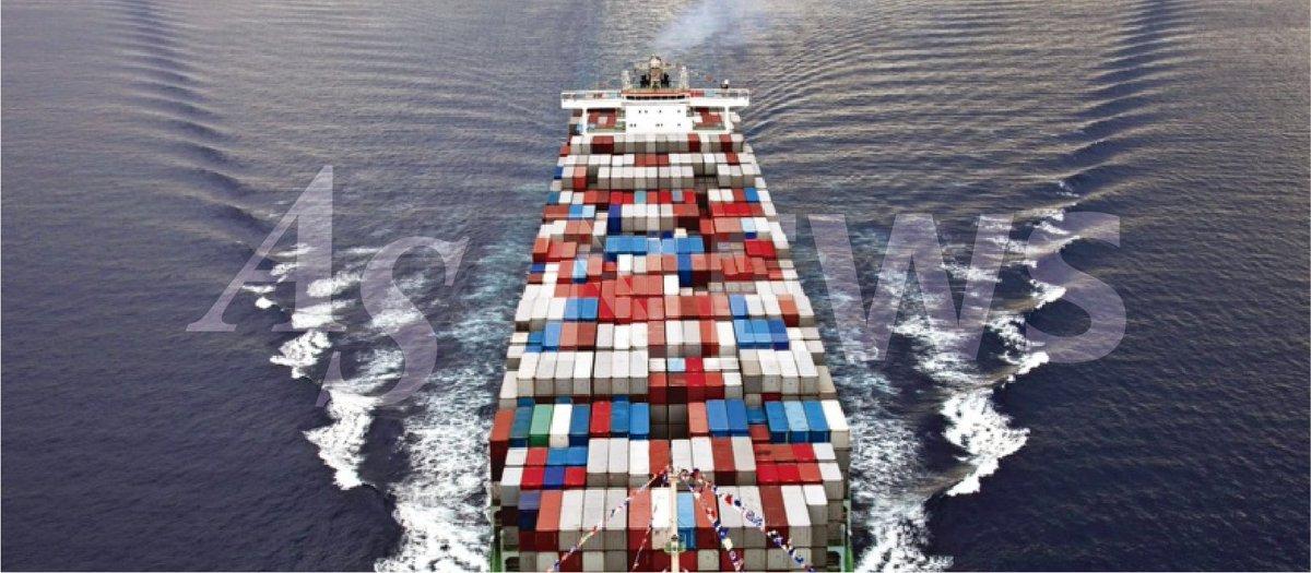 ¿Se conoce exactamente cuánto CO2 emite la flota mercante mundial? https://buff.ly/2sb2PWM  #AsiaShipping #LatinAmericaSpecialistpic.twitter.com/kXxpUtey8P