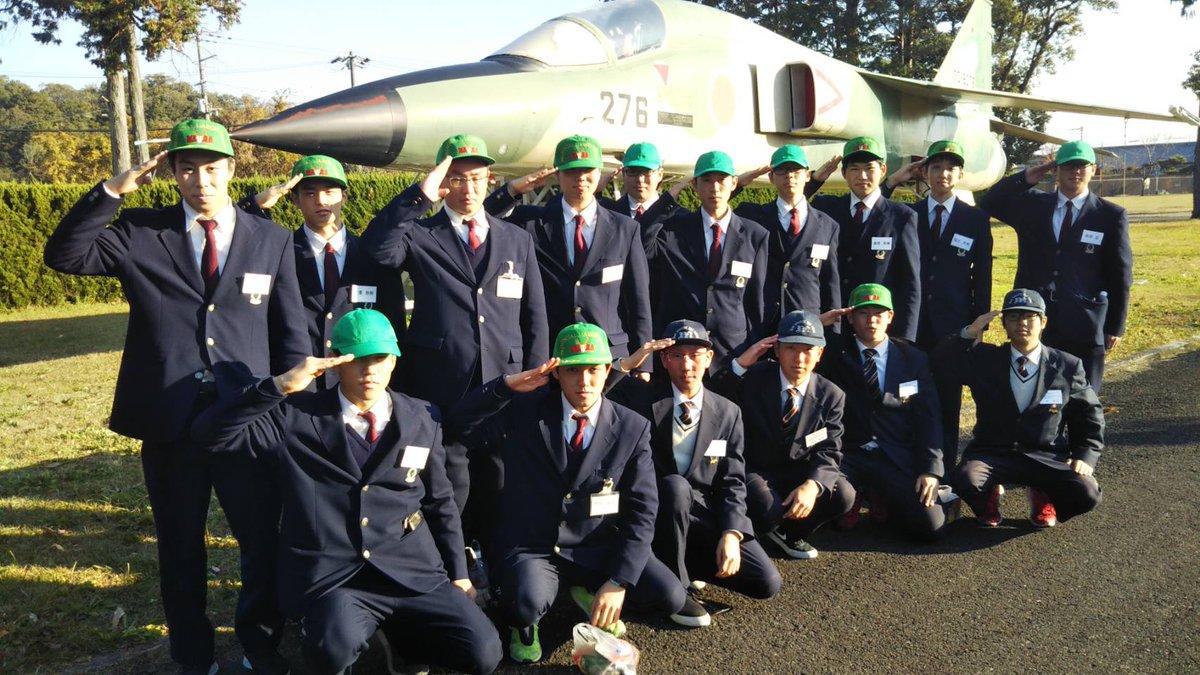 航空 自衛隊 奈良 基地