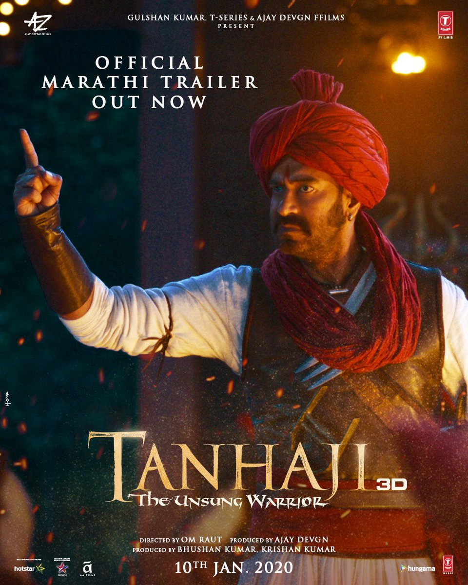 Such a special film for @ajaydevgn sir.. Its marks his 100th Appearence in Big Screens and That too on Our Idols birthday.. @iHrithik 1 MONTH TO TANHAJI 1 MONTH TO HRITHIK BIRTHDAY<br>http://pic.twitter.com/pDvQeFdTT6