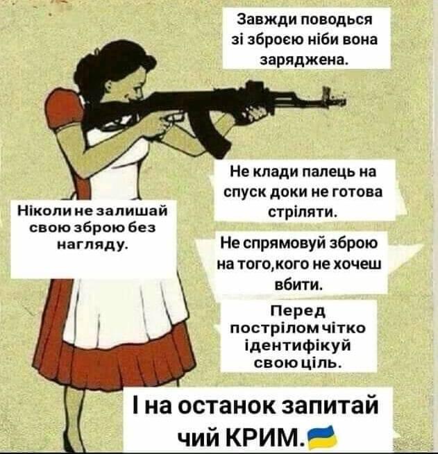 Кремль шантажував Афіни і вимагав не визнавати ПЦУ, - грецький політик - Цензор.НЕТ 6396