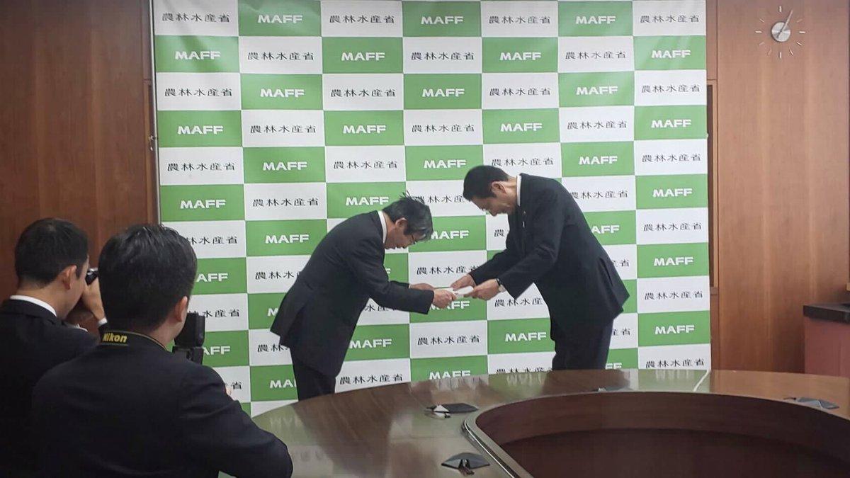 本日、SAVOR JAPAN(#農泊食文化海外発信地域)」の認定書授与式が行われました! ◆「#SAVORJAPAN」とは… インバウンド誘致を図る地域の取組みを農水大臣が認定し、その魅力を「SAVOR JAPAN」ブランドで海外に対して強力にPRするものです。 https://www.city.komoro.lg.jp/soshikikarasagasu/sangyoushinkoubu/norinka/2/1/4/7883.html?fbclid=IwAR2oQmpnOZd_YtL8k22dV0GCbu_SycpsItqaFzxa6MYgq9zEGRRdEppcOK4…pic.twitter.com/4Zbb7ZOnBZ