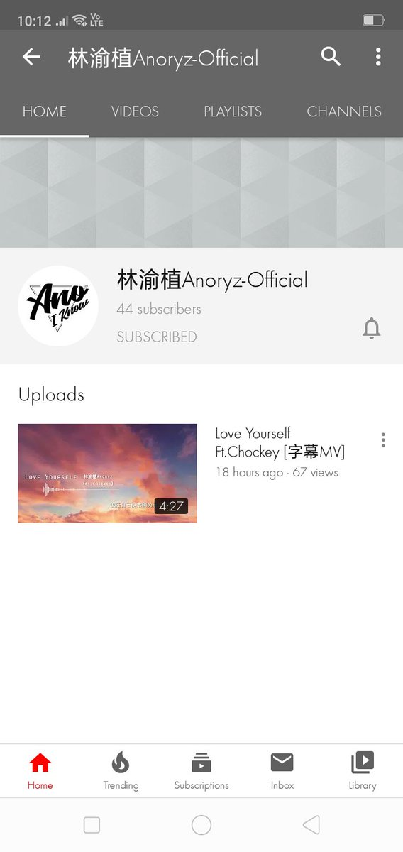 dear ppl, saw this on other people twitter, lets go subscribe and support?  by the way, his weibo update that he will do a live stream today at 9pm.    #linyuzhi #林渝植 #青春有你 #idolproducer2 #QingChunYouNi