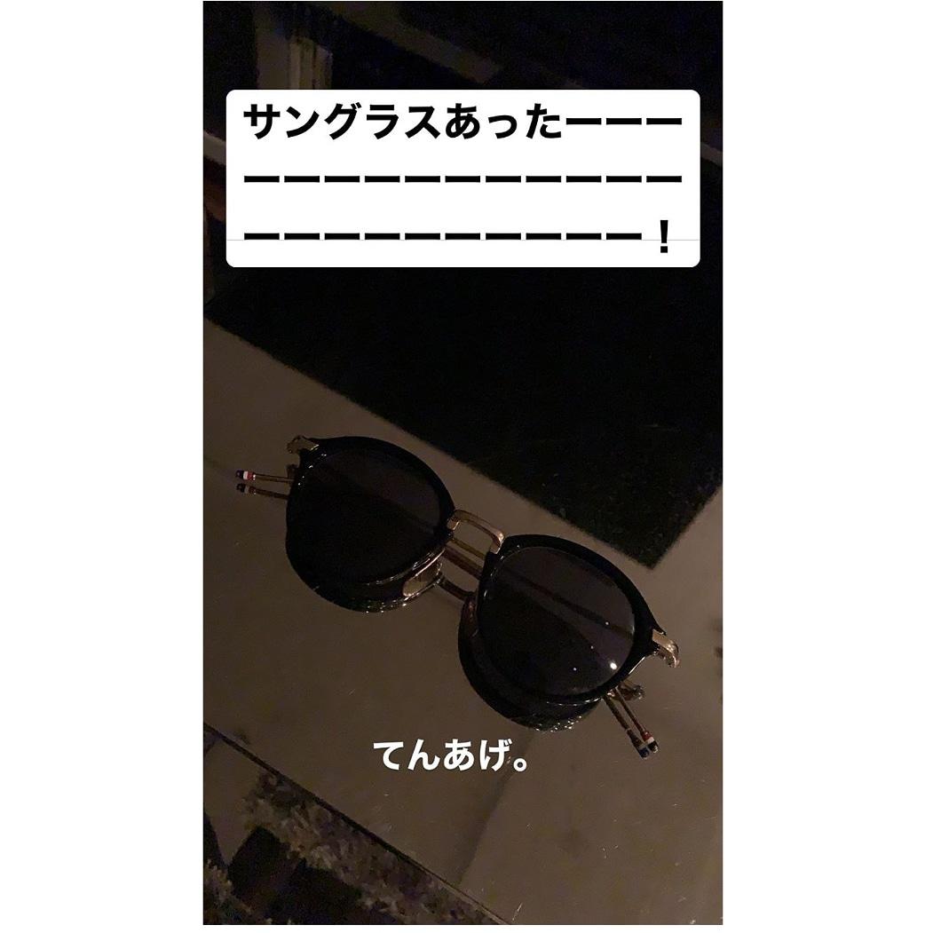 Hiro インスタ マイファス