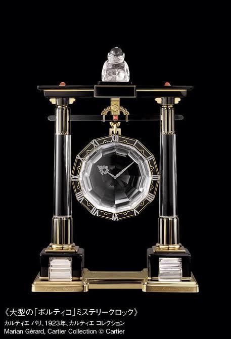 test ツイッターメディア - カルティエ展、あの時計の上はなんでビリケン乗ってるの? https://t.co/tsCLI6RjLQ