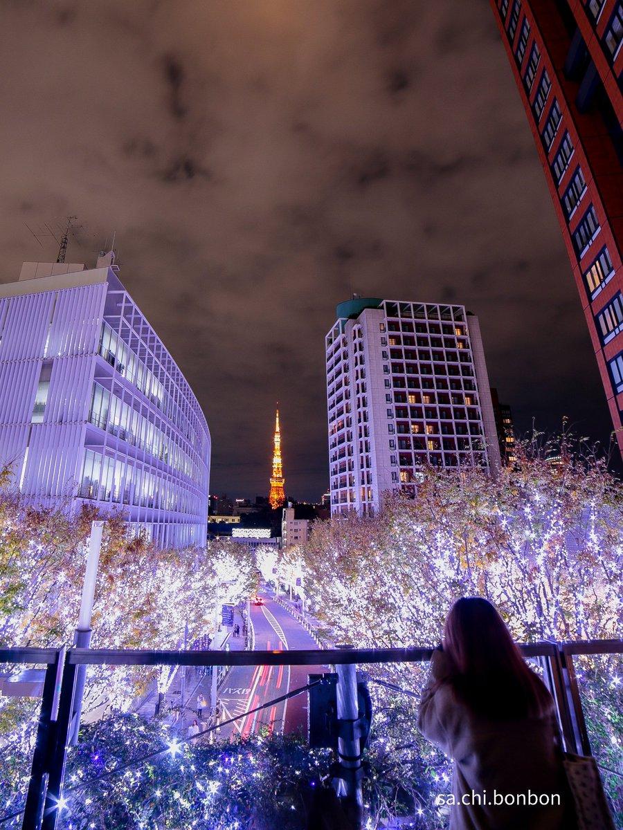 都会のど真ん中撮影。 一番印象的だったのは、道行く人達がみんな笑顔だったこと。 イルミネーションは素敵な笑顔のための演出なんだね。  #ファインダー越しの私の世界 #写真好き #一眼レフ #キリトリセカイ #イルミネーション #六本木ヒルズ #東京タワー