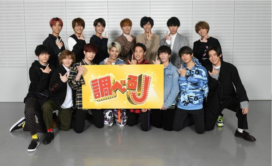"SixTONES and Snow Man will appear on TV show ""Shiraberu J"" airing 27th Dec (Fri.) at 11.20pm~.   Jesse and Iwamoto Hikaru will go to a fitness company meanwhile Kochi Yugo and Mukai Koji will go to recipe video company <br>http://pic.twitter.com/EQXcQ7vuEr"