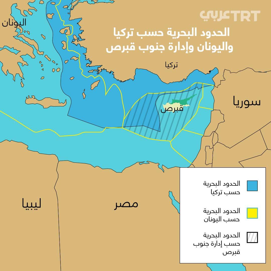 O Xrhsths Trt عربي Sto Twitter خريطة ترسيم الحدود البحرية في شرق