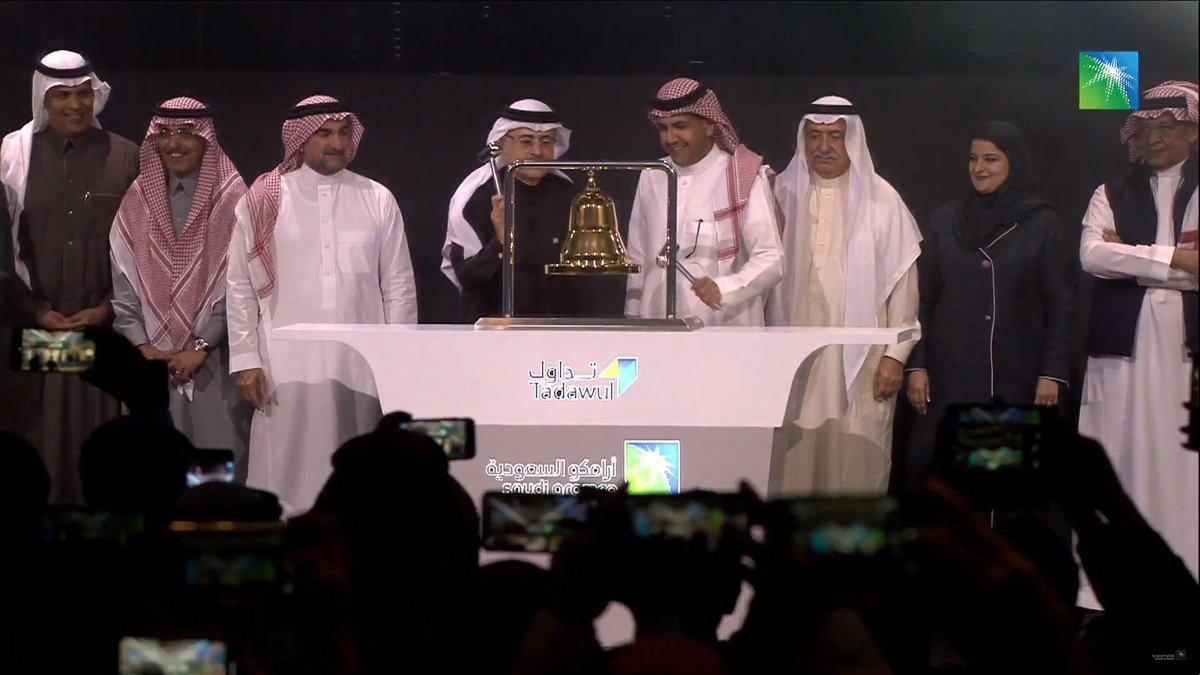 @arabnews's photo on Saudi Aramco