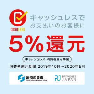 SBD Apparel Japan ネットショップでも対応はじめました!クレジットカードのご利用で5%の還元です。ぜひこの機会にお買い求めください。#キャッシュレス消費者還元事業#筋トレ#ウエイトトレーニング#トレーニング#sbd#sbdapparel