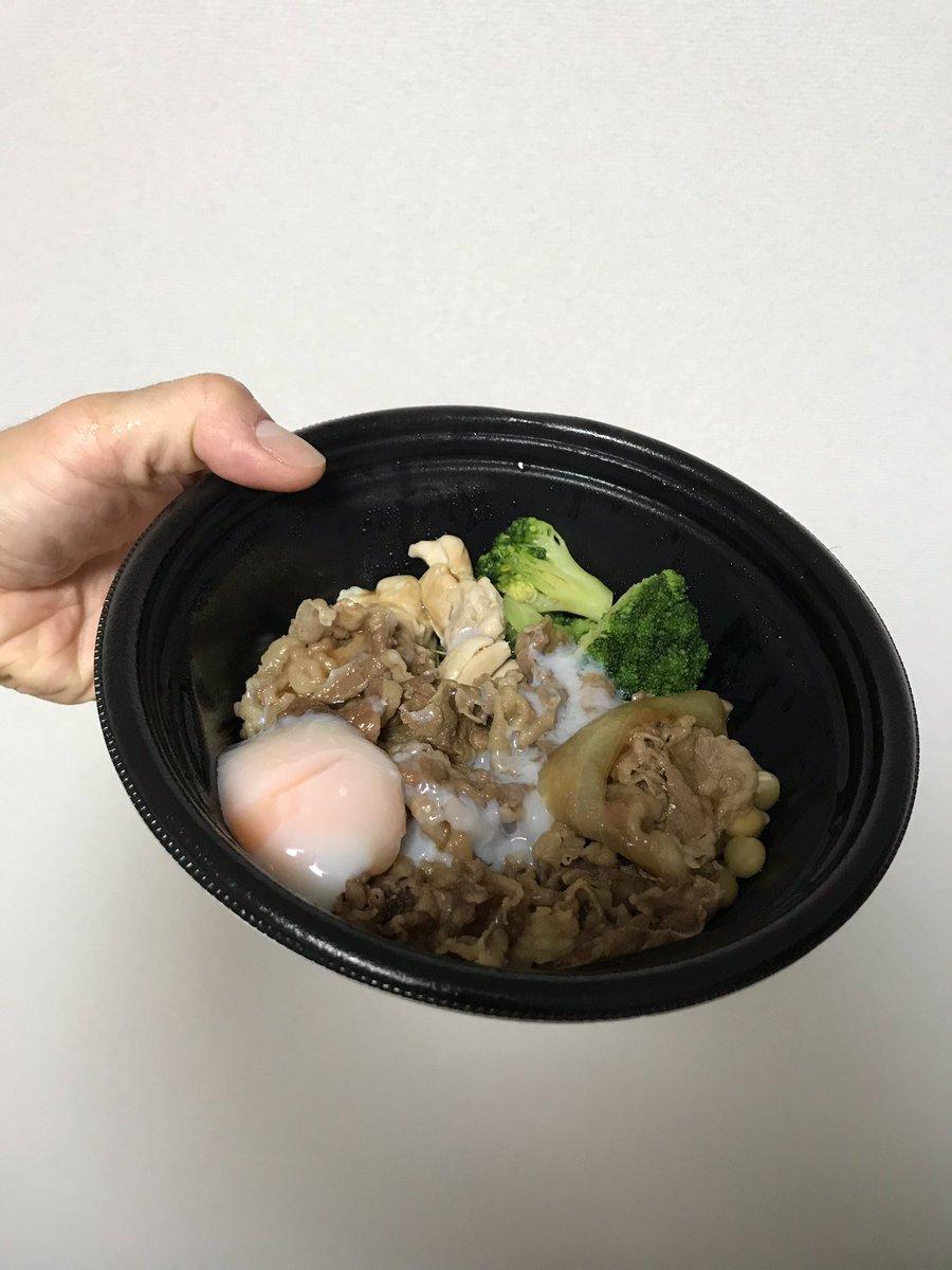 茶碗蒸し 吸い物 の 🤑松茸 お 永谷園 松茸
