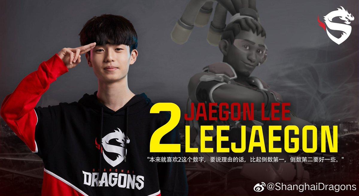 상하이 드래곤즈 웨이보 재곤님 사진https://m.weibo.cn/6323478334/4448318966577688…#이재곤 #LeeJaeGon #Breakthrough