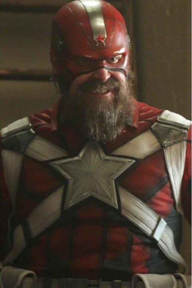 Вассерман со звездой - это  русский супергерозлодей от Марвел