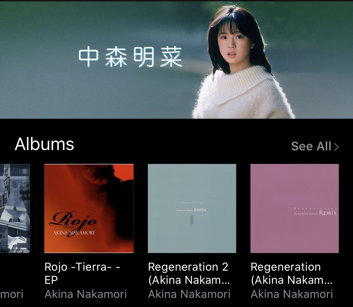 Regeneration Remix I & II are available in Apple Music/iTunes  #中森明菜 #iTunes<br>http://pic.twitter.com/v2xO3UuZsx