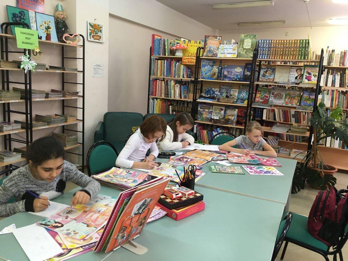 Картинка читальный зал для детей