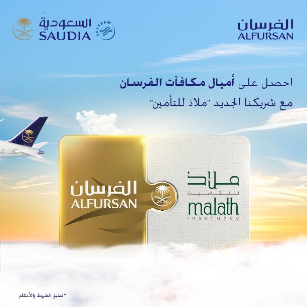 السعودية Saudia On Twitter ضيفنا العزيز لخدمتك نأمل منك التواصل مع الرقم الموحد للتذاكر الحكومية 920000488 لمساعدتك حيث أن أوقات العمل يوميا من الساعة 08 00 صباحا وحتى الساعة 12 00 منتصف