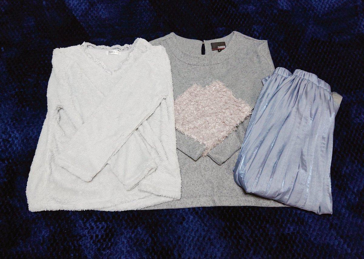今日のしまむらでの購入品!狙ってたリバーシブルスカート無事ゲット出来ました😍💓他の2点もとてもお気に入りです!早速明日着ちゃお〜🥰💓#しまパト#しまむら購入品