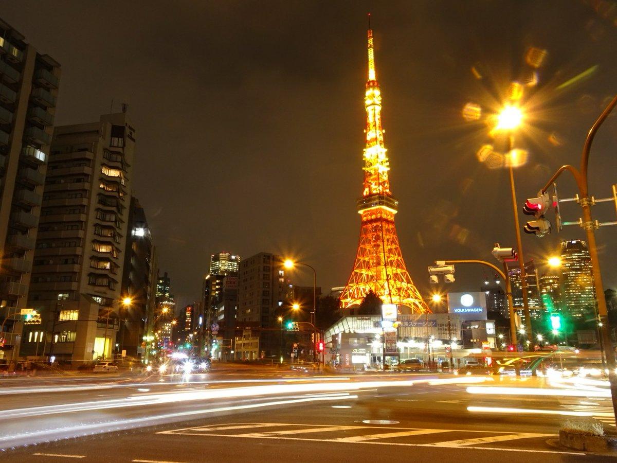 今日の冩眞館【港区・赤羽橋】 冬は早く暗くなるので… 撮りやすいです(//∇//) カメラ:SONY Cyber-shot HX60V 絞り:f/8.0,シャッタースピード:5秒,ISO:80,WB:曇り #東京タワー #夜景 #レーザービーム #写真撮ってる人と繋がりたい