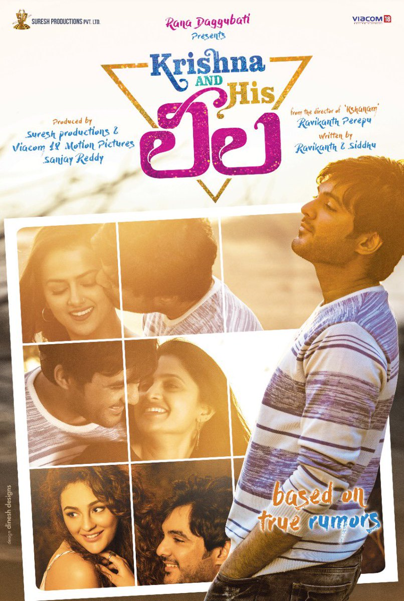 'Krishna And His Leela' First Look Poster