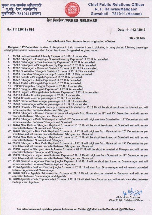 Citizenship Bill के खिलाफ असम में विरोध प्रदर्शन के चलते कई ट्रेनें रद्द, कुछ का बदला रूट, देखें लिस्ट
