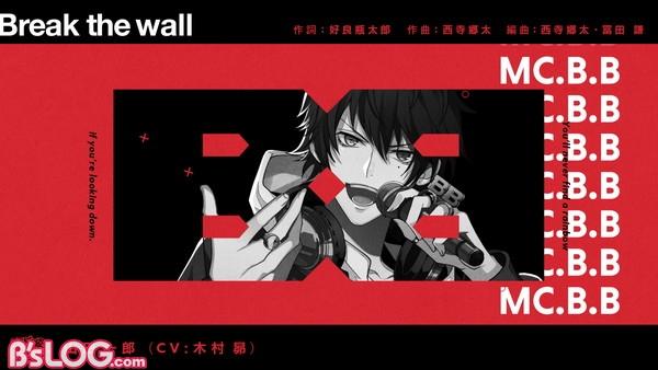 『ヒプマイ』12/25発売のBuster Bros!!! 新作CDより山田一郎のソロ曲『Break the wall』トレーラーが解禁! #ヒプノシスマイク #ヒプマイ
