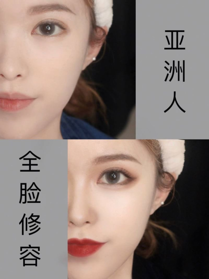 アジア人向け!!陰影の入れ方のご紹介🇨🇳✨中国メイクといえば、メリハリのある陰影による自然な立体感💓アジア人と欧米人とでは、骨格の作りが違うので、間違った陰を入れると不自然に😵自分に合った陰影で、自然な凹凸を作りましょう!!#紅美女 #中国メイク
