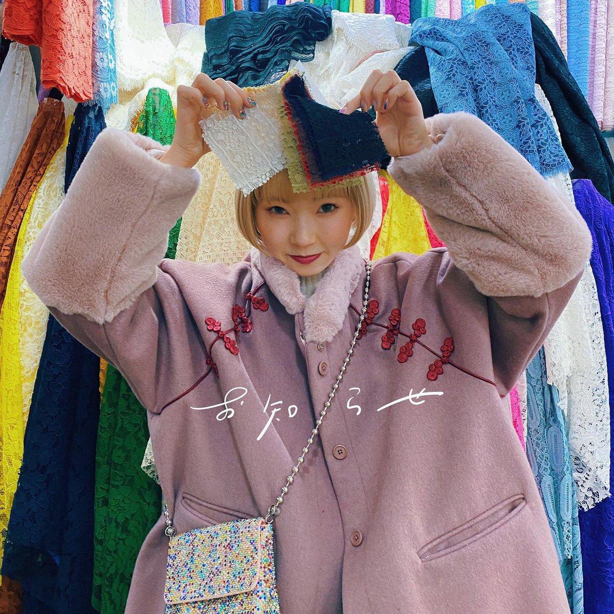 """【henteco pop】お洋服を第2弾、作る事に決定しました!!沢山の皆んなが喜んでくれて嬉しかったし、私の""""へんてこポップ""""な世界観をシェア出来てシアワセだったから🌈という訳で韓国で洋服の生地探しの旅に出たよ!クタクタ&ワクワク!具体的にはまだ決まってないけど4月頃に春服〜🌸"""