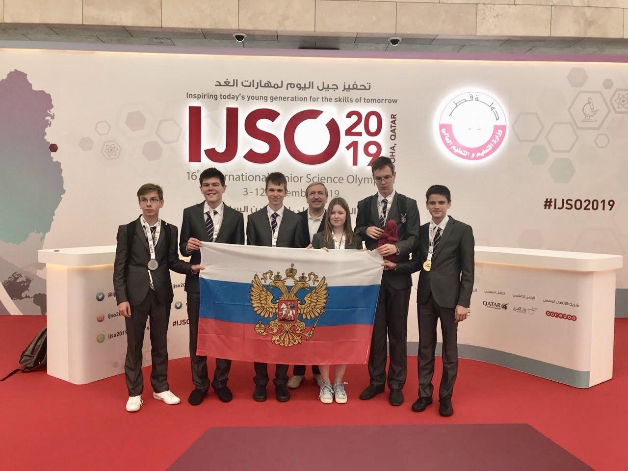 Москвичи за год взяли 14 золотых медалей Международных школьных олимпиад