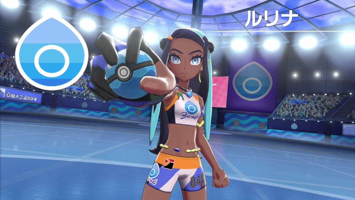 キャタピーのかみなりは強い。最低種族値縛りでルリナを攻略する ポケットモンスター ソード #34 #ポケモン剣盾 #PokemonSwordShield #NintendoSwitch