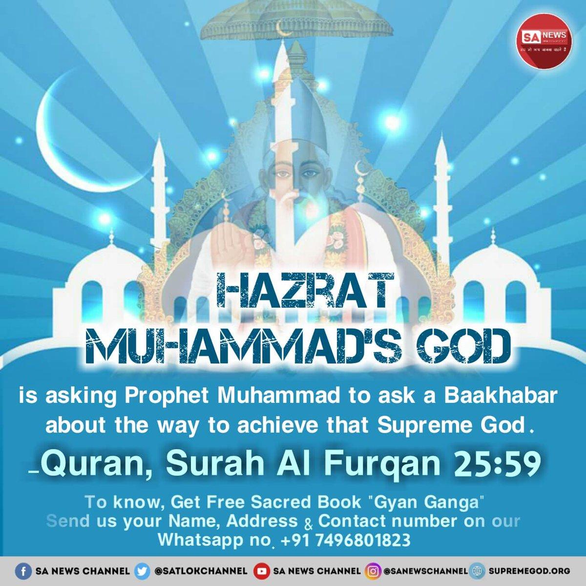 #Kabir_Is_God पवित्र कुरान में लिखा है कबीर अल्लाह ही पूजा के योग्य हैं। वह सर्व पापों को विनाश करने वाले हैं। उनकी पवित्र महिमा का गुणगान करो - सुरत-फुर्कानि 25:58 अधिक जानकारी के लिए सुने सत्संग साधना टीवी 7:30 pm