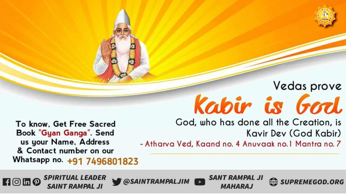 #ThursdayMotivation  #Kabir_Is_God  In Vedas,it is written that God Kabir is the Jagatguru who imparts knowledge to the entire creation. Watch Sadhana TV 07:30PM for more information about God Kabir.<br>http://pic.twitter.com/2zKGzpNDtq