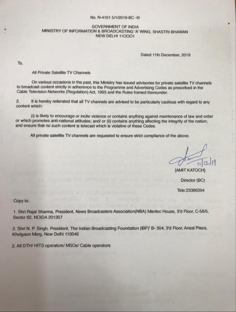 Ministry of information and broadcasting @MIB_India issues an advisory to news organisations on keeping away from inflammatory content. #CitizenshipAmendmentBill<br>http://pic.twitter.com/XNAgjlBc7R