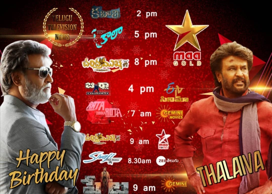 For all Telugu fans. Tommorrow #Thalaivar movies festival in all Telugu  channels. Check list #HBDThalaivarSuperStarRAJINI<br>http://pic.twitter.com/bXmODnh88q