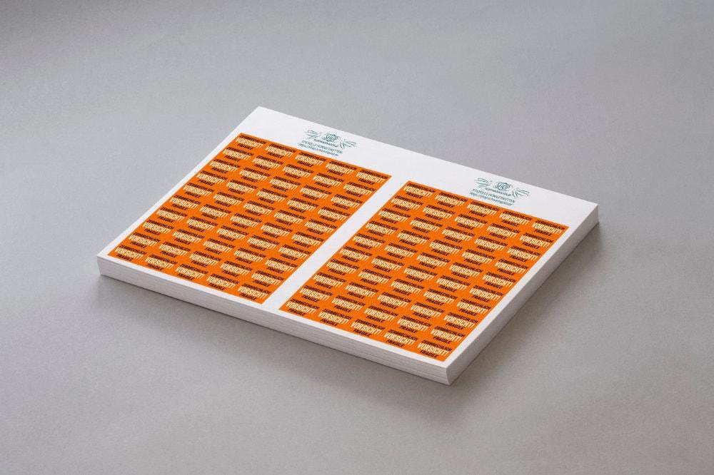 Selbstklebender Sticker hebt sich deutlich vom Versandkarton ab! 50 Stück auf einem DIN A4Ab 100 Stück für nur 4,– €https://shop.schwarmgold.de#etiketten #versand #versandetiketten #zerbrechlich #haftetikett #vorsicht #schwarmgold #stilvoll https://shop.schwarmgold.de/produkt/vorsicht-zerbrechlich/…
