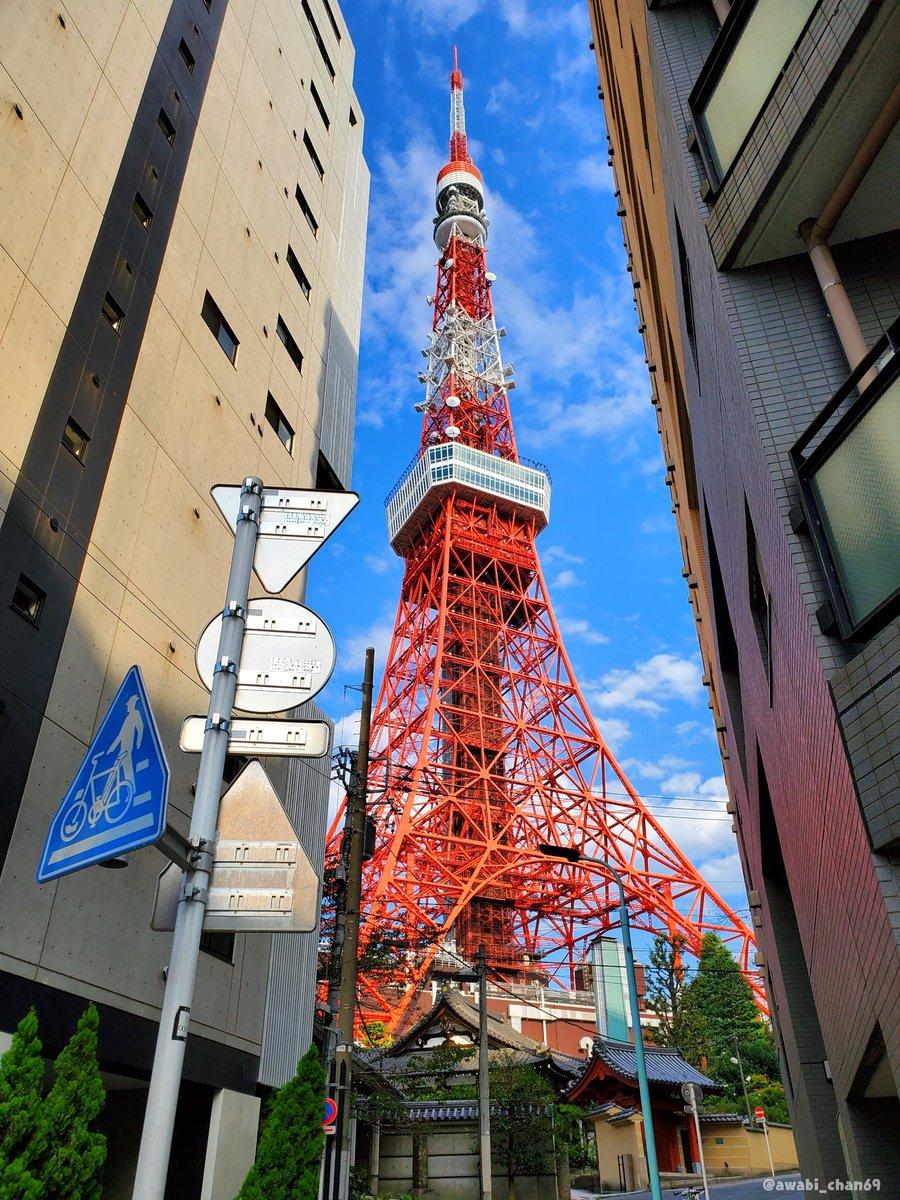 おぱよごぜます\(°∀° )/ きょうも 健やかに…  #東京タワー #いまそら #イマソラ
