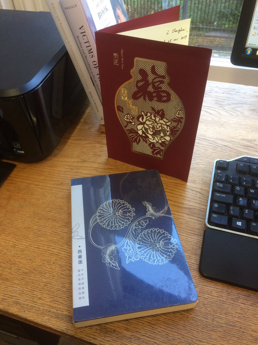 Blown away by this amazing present received earlier from a lovely author in China!
