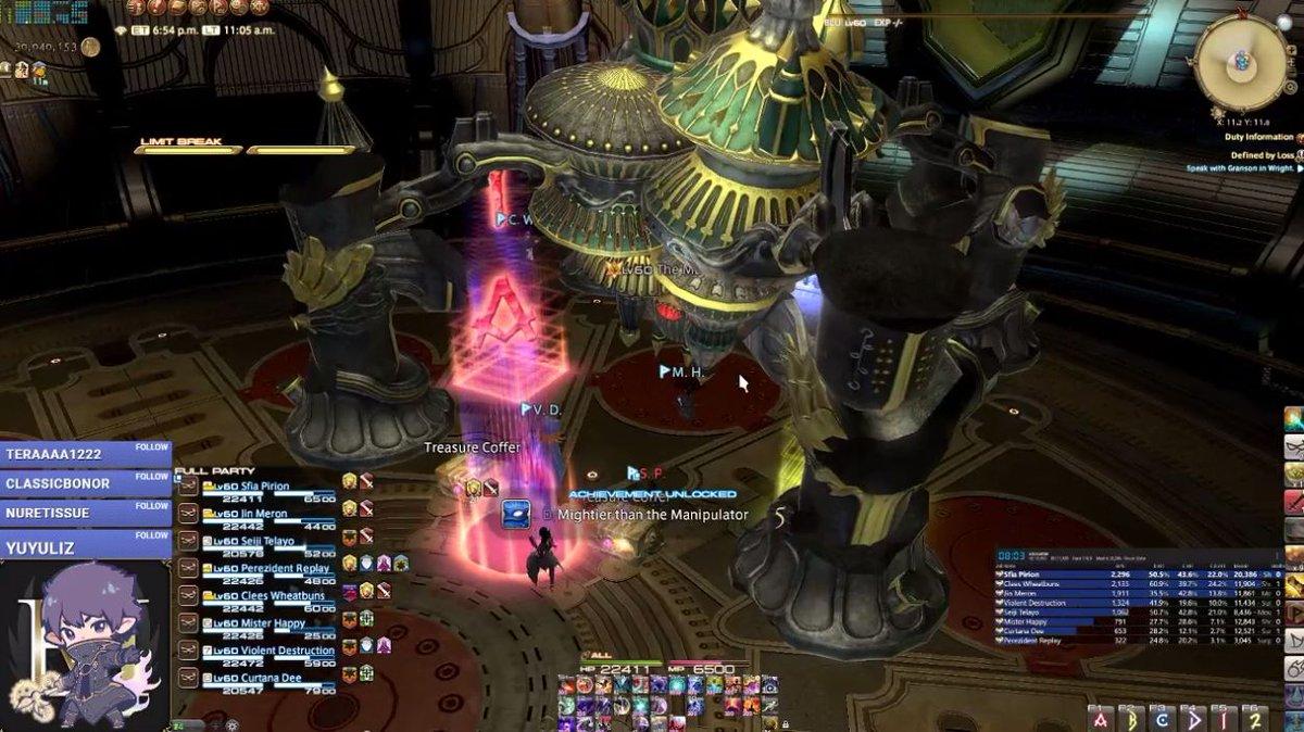 【FF14】海外プレイヤーが大迷宮バハムート&アレキ零式各4層を青魔道士だけでクリア!モルボルマウントの条件であるアチーブメント「豪傑の青魔道士」を獲得!【画像有】 #FF14