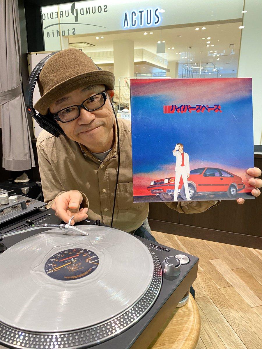 【今週のひとさら🎧】#BECK先月リリースされた新作『#Hyperspace』🚗椎葉さんは限定カラーのSilver Vinylを選択👍B面に収録の「Star」をお送りしました🌟BOUNCE BEAT | CROSS FM | 2019/12/12/木 | 13:10-15:00 #CROSSFM