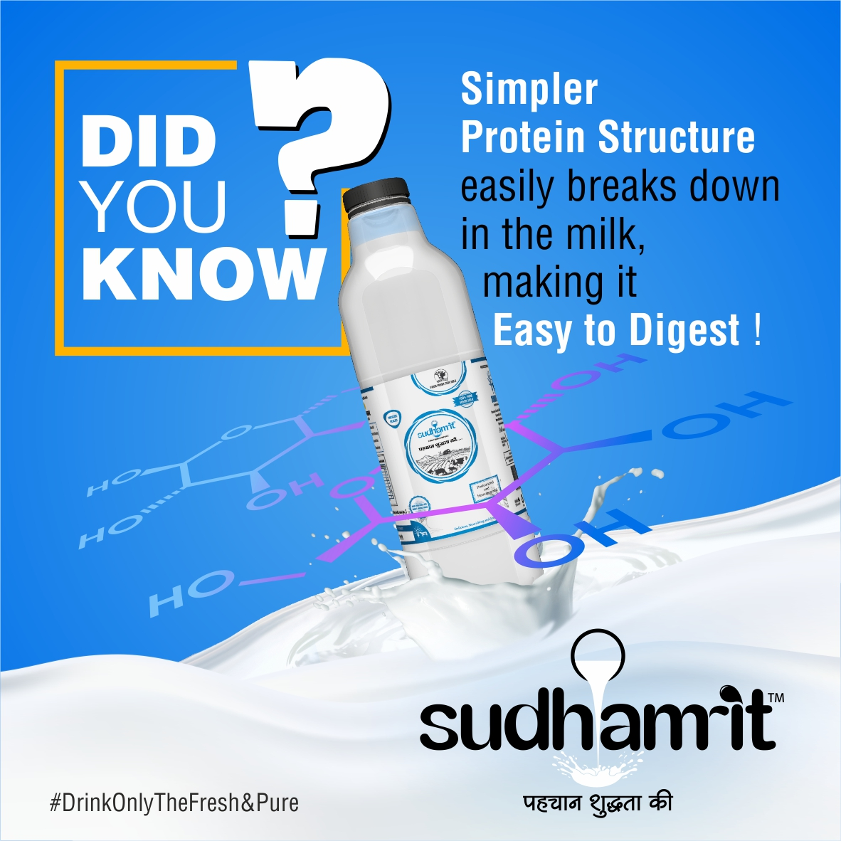 Replying to @DairySudhamrit: Why cow milk is so easy to digest. Did you know? #Sufoda #Milk #Dairy #ForHealthBenefit #DrinkOnlyTheFreshAndPure #sufoda #milk #food #cow #dairy #breakfast #yummy #farm #ghee #healthy #foodie #drink #sugar #coffeeshop #tea #delicious…
