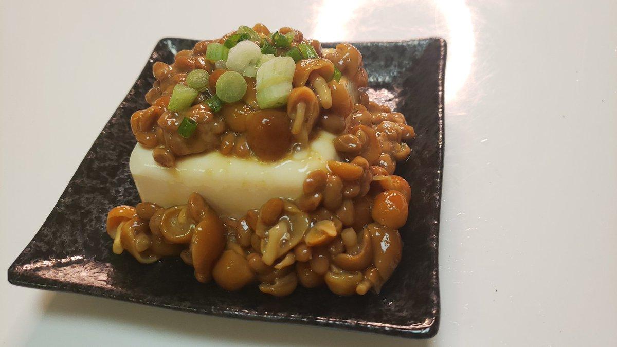 『納豆なめこ豆腐』納豆となめこのネバネバコンビの相性が素晴らしい
