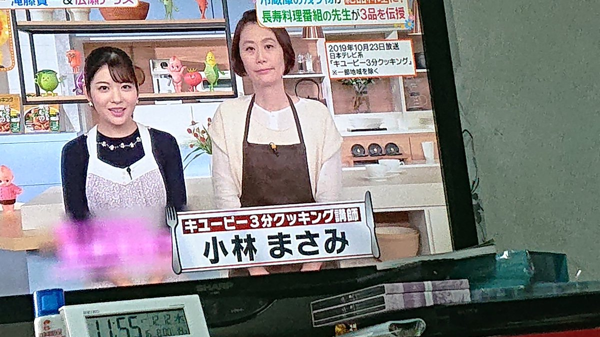 今日 金 ヒルナンデス 木 レシピ