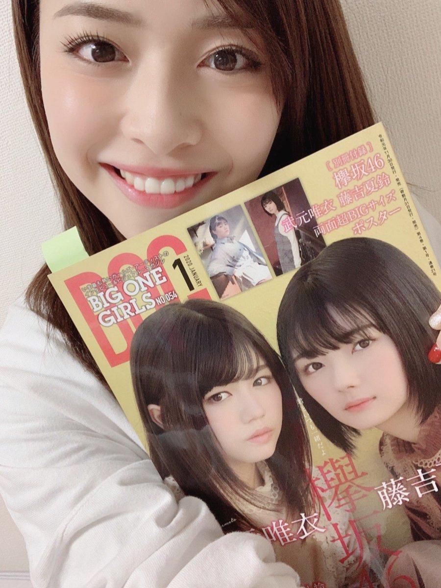 【Blog更新】 ♪.BOG!ソロライブ!2次受付! 金澤朋子: こんにちは。絶賛発売中の【BIG ONE…  #juicejuice